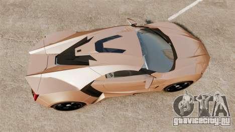 Lykan HyperSport для GTA 4 вид справа