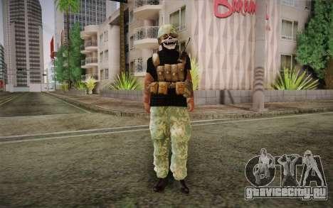 Antrax для GTA San Andreas