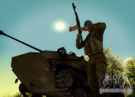 Гранатометчик ВДВ для GTA San Andreas третий скриншот
