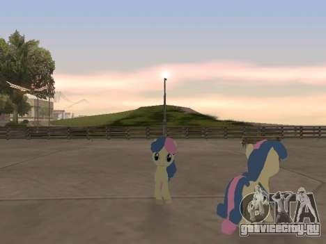 Bonbon для GTA San Andreas четвёртый скриншот