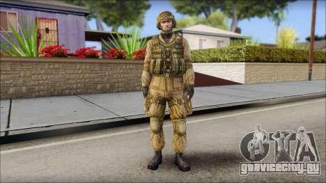 Desert Gafe Soldier Front 2 для GTA San Andreas