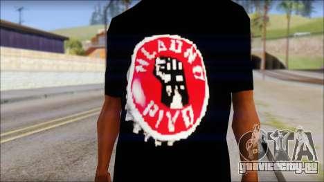 Hladno Pivo T-Shirt для GTA San Andreas третий скриншот