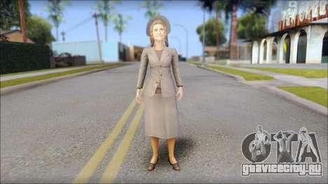 Old Lady для GTA San Andreas