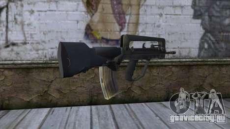 Famas from CS:GO v2 для GTA San Andreas второй скриншот
