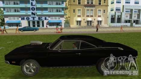 Dodge Charger RT Street Drag 1969 для GTA Vice City вид справа