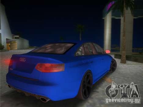 Audi RS6 для GTA Vice City вид слева