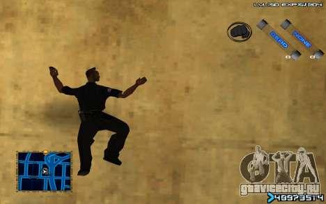 C-HUD by SampHack v.6 для GTA San Andreas третий скриншот