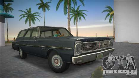 Plymouth Belvedere I Station Wagon 1965 для GTA Vice City
