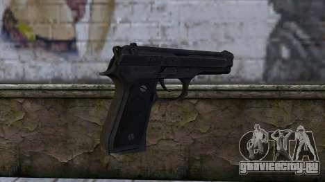 Marisa M9 Custom Master Spark для GTA San Andreas второй скриншот