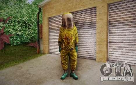 Hazmat Suit from Killing Floor для GTA San Andreas