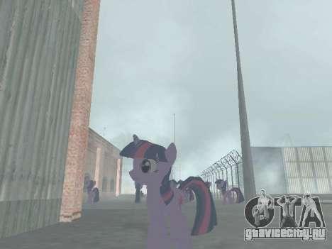 Twilight Sparkle для GTA San Andreas четвёртый скриншот