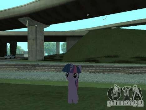Twilight Sparkle для GTA San Andreas пятый скриншот