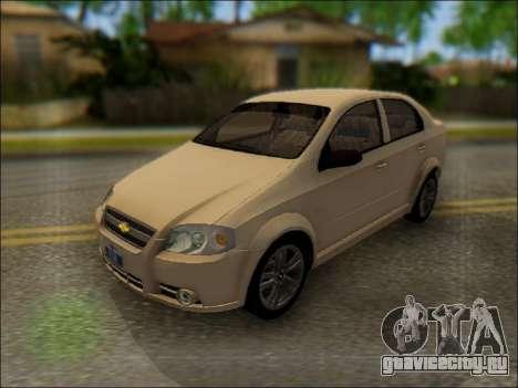Chevrolet Aveo 2007 для GTA San Andreas
