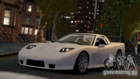 Coquette Racing для GTA 4