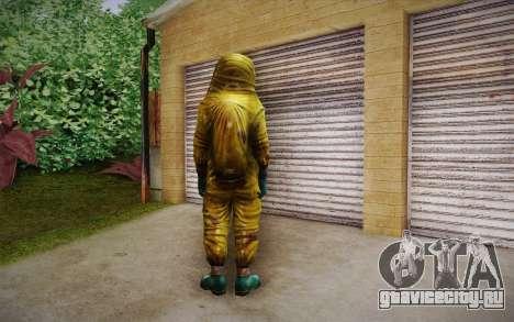 Hazmat Suit from Killing Floor для GTA San Andreas второй скриншот