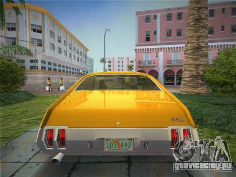 Oldsmobile 442 1970 для GTA Vice City вид сзади слева