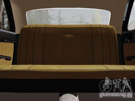 ГАЗ 24-01 Лимузин для GTA San Andreas вид изнутри