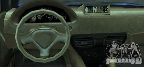 Grotti Carbonizzare from GTA 5 для GTA San Andreas вид сзади слева