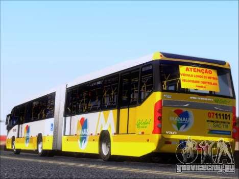 Прицеп Neobus Mega BRT Volvo B12-340M для GTA San Andreas вид сзади