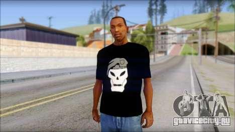 Black Ops T-Shirt для GTA San Andreas