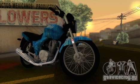 Yamaha YBR Blue Star для GTA San Andreas вид справа