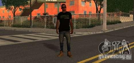 Crossfit для GTA San Andreas