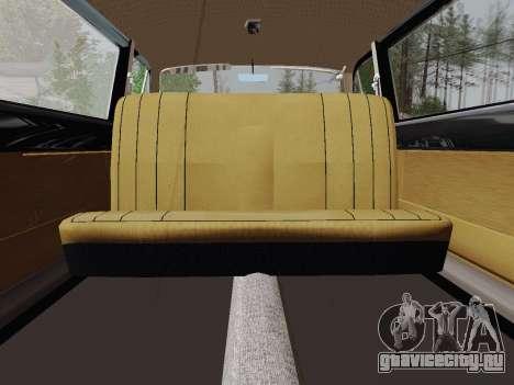 ГАЗ 24-01 Лимузин для GTA San Andreas вид сзади