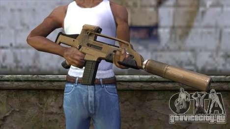 XM8 Compact Dust для GTA San Andreas третий скриншот