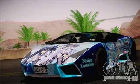 Lamborghini Reventon Black Heart Edition для GTA San Andreas вид сзади слева