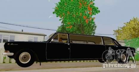 ГАЗ 24-01 Лимузин для GTA San Andreas вид слева