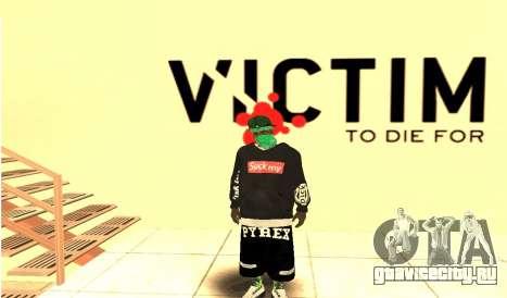 Grove Street Gang Skin pack для GTA San Andreas четвёртый скриншот