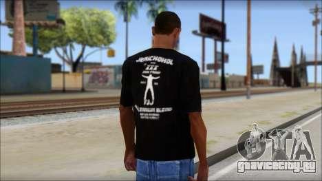 Chris Jericho Jerichohol T-Shirt для GTA San Andreas второй скриншот