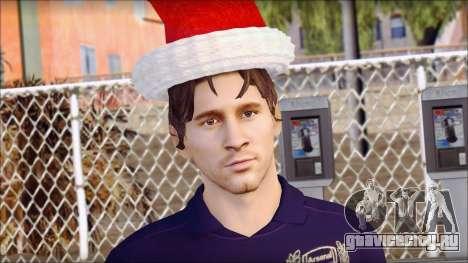 Messi Arsenal Christmas Special для GTA San Andreas третий скриншот
