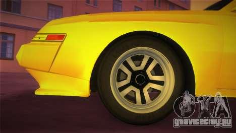 Mitsubishi Starion ESI-R 1986 для GTA Vice City вид справа