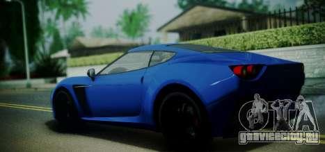 Grotti Carbonizzare from GTA 5 для GTA San Andreas вид слева