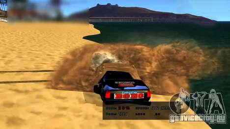 Car Grav Hack для GTA San Andreas третий скриншот