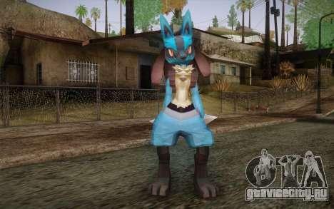 Lucario from Pokemon для GTA San Andreas