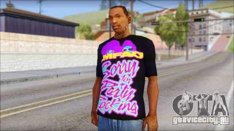 LMAFAO T-Shirt для GTA San Andreas