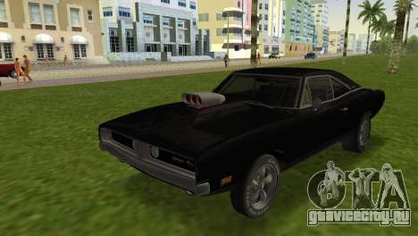 Dodge Charger RT Street Drag 1969 для GTA Vice City