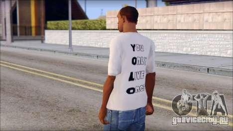YOLO T-Shirt для GTA San Andreas второй скриншот