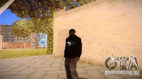 Sweet Swag Nigga для GTA San Andreas