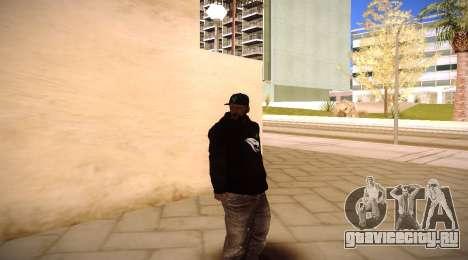 Sweet Swag Nigga для GTA San Andreas третий скриншот