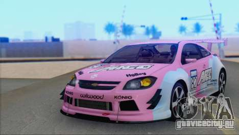 Chevrolet Cobalt SS для GTA San Andreas вид изнутри