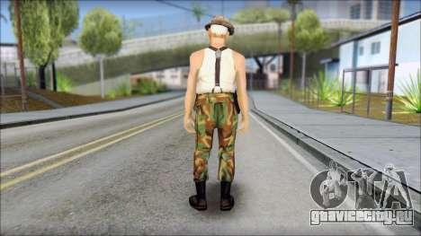 Teniente Armstrong для GTA San Andreas второй скриншот