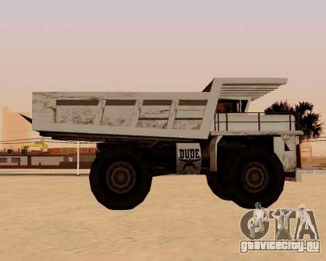 Обновлённый Dumper для GTA San Andreas вид слева
