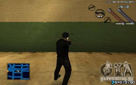 C-HUD by SampHack v.6 для GTA San Andreas второй скриншот