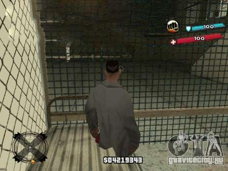C-HUD by Accord для GTA San Andreas