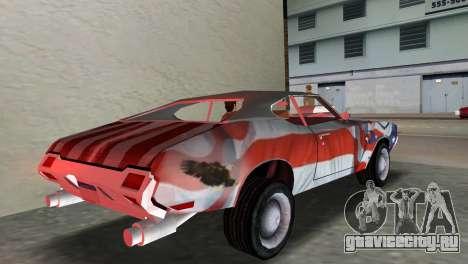 Oldsmobile 442 1970 v2.0 для GTA Vice City
