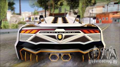 Pegassi Zentorno from GTA 5 v3 для GTA San Andreas вид сбоку