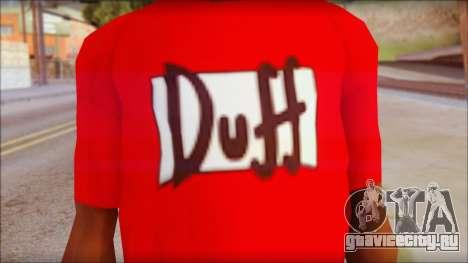 Duff T-Shirt для GTA San Andreas третий скриншот